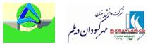 فروشگاه آناهید - شرکت دانش بنیان مهر کبودان دیلم